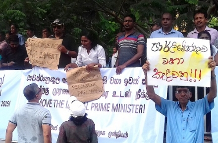 NPC Joins Civil Society Protest Against Contravening Constitution